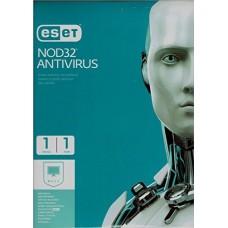 ESET NOD32 Antivirus 1 PC, 1 Year