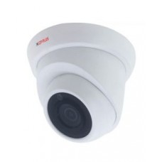 CP-VAC-D24L2-V5 2.4 MP Full HD IR Dome Camera - 20 Mtr.