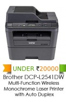 Brother 2541 DW