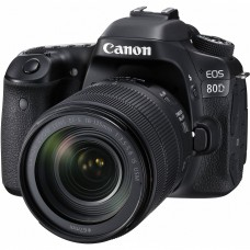 CANON EOS 80D DSLR CAMERA WITH 18-135MM LENS KIT