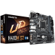 Gigabyte H410M S2 (Rev. 1.0) |H410 Ultra Durable Board l 8118 Gaming LAN, Anti-Sulfur Resistor